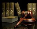 القانونية والعقود والمناقصات