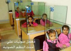 ابداع فى التلقين للتعليم