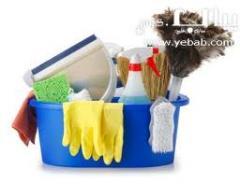 شركه دريم للتنظيف والتوزيع