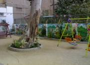 حديقة الروضة