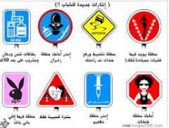 هناك نوعان من إشارات السلامة. وسيعقد التدريبات