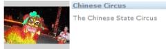السيرك الصينى