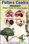 كورسات اللغة الانجليزية للاطفال