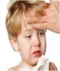 قسم جراحة الأطفال