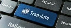 المراجعين لغات