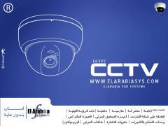 كاميرات مراقبة ماركات عالمية
