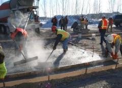 Concrete Curing   Wilder Erosion Con