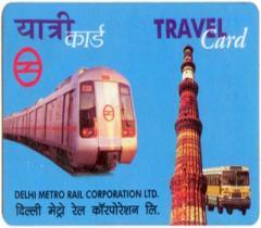 الإعلان على بطاقات السفر