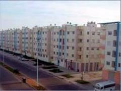 عقارات سكنية
