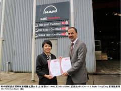 التحضير لإصدار الشهادات للتوافق مع ISO 9001