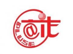 خدمة البريد الالكتروني والشات