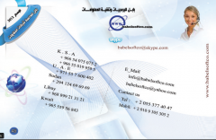 برمجيات وتقنية معلومات