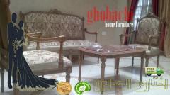 Fabrication  salon