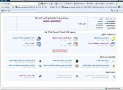 خدمات تصميم مواقع