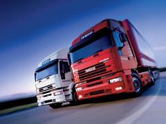 خدمة نقل البضائع