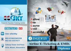 دبلومة أماديوس لحجز واصدار تذاكر الطيران- ايجي سكاي للتدريب بالأسكندرية
