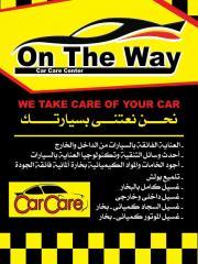 مركز خدمة كاركير لغسيل السيارات بجودة مميزة
