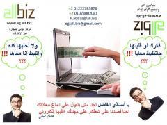 هل تبحث عن عملاء من الخارج ؟