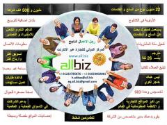 Marketing - تسويق