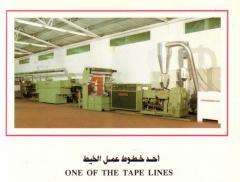 آلات التصنيع