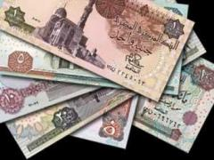 سوق المال المصري