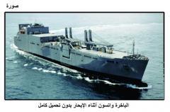Export import sea freight shipment