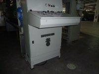تجهيز ماكينات الطباعة