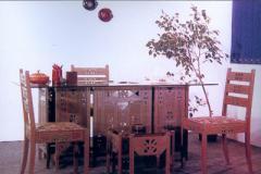 مكتب عربى.