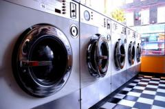 مرافق تنظيف ملابس
