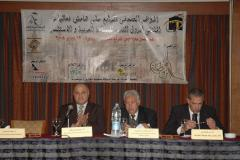 تنظيم كافة انواع المؤتمرات والمهرجانات الدولية