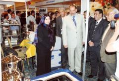 معرض Hotex شرم الشيخ 2008