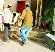 الخدمات في برودة خدمة التصليح والصيانة
