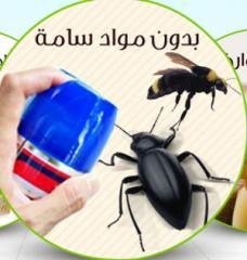 إبادة الحشرات