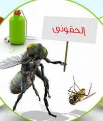 إبادةالحشرات بجميع انواعها