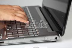 (برامج الكمبيوتر(برامج الاتوكاد- برامج البريفيرا