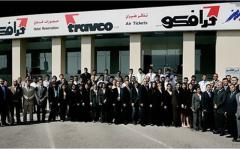 صورة جماعية لفريق عمل مجوعة شركات ترافكو