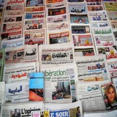 اداره الصحف و المجلات