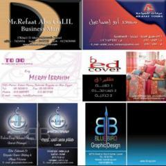 تصميم دعاية واعلان للشركات