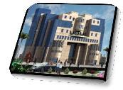 مشروع إنشاء مبنى إداري على قطعه الأرض رقم 131