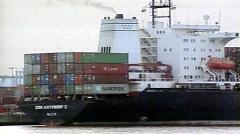 شحن السفن