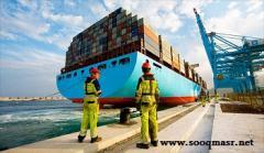 International shipping of personal belongings