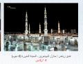 عمره 15 / 7 /2013 رحله اخر رمضان    15 يوم / 14 ليالي