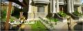 اسم المشروع : القصر  وصف المشروع : عمارة سكنية بدروم وأرضى وثلاث أدوار متكررة ورووف والبدروم عبارة عن جراج كامل للوحدات .  والقصر مجهز بمصعد لراحة السكان ودش مركزى لعدم عشوائية التركيب لأكثر من طبق للعقار مما يشوه المظهر العام للقصر وتم تركيب تجهيزات التك