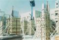 Construction & Building