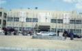 Building Hospitals